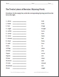 The Twelve Labors of Hercules | Student Handouts