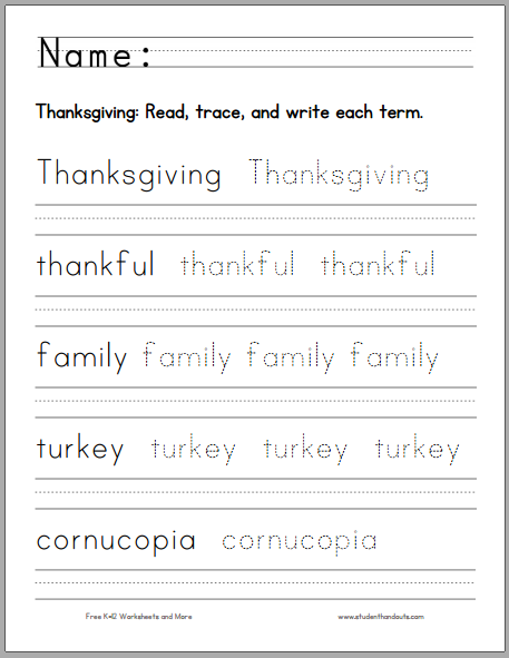 printable handwriting and spelling worksheet for thanksgiving holidays fun word searches. Black Bedroom Furniture Sets. Home Design Ideas