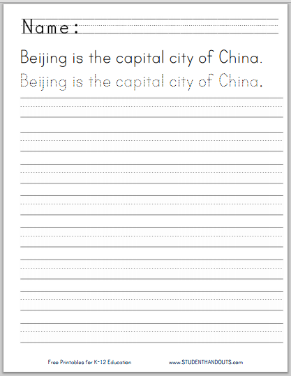 Printables Handwriting Practice Worksheet china spelling and handwriting practice worksheets student handouts worksheets